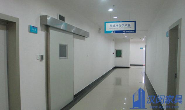 上海健康医学院洁净室工程案例