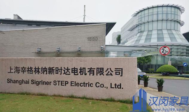新时达电气股份有限公司实验台桌定制案例