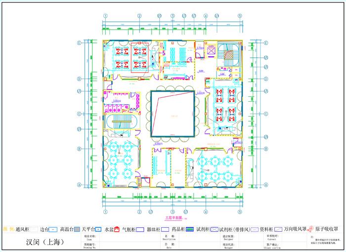 青浦平和双语国际学校实验室整体建设项目