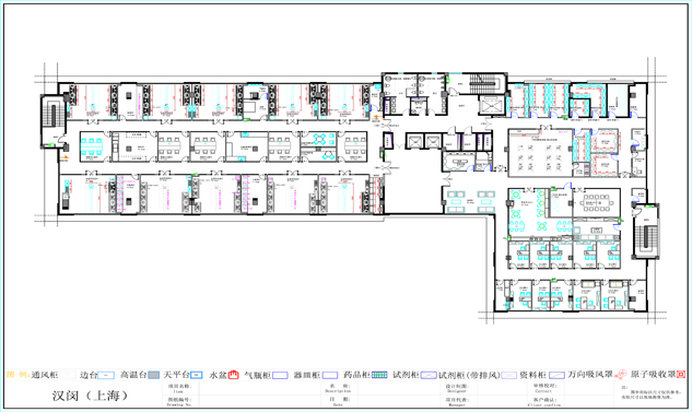 上海元氏五才医药科技有限公司实验室整体建设工程项目
