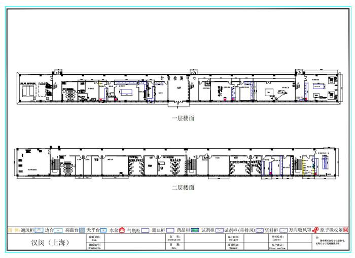 徐州重工实验室整体建设项目工程