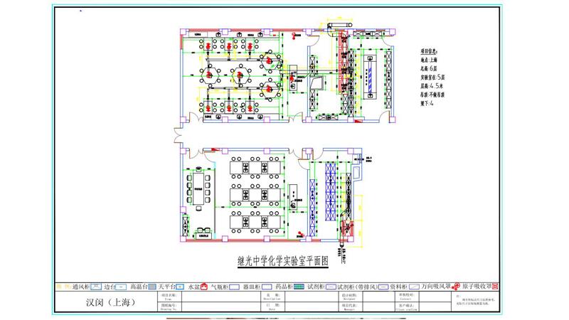 上海继光中学实验室建设项目